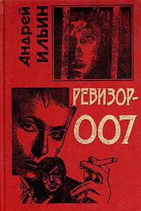 �������-007
