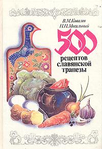 500 �������� ���������� �������