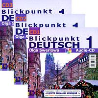 Blickpunkt Deutsch 1 / В центре внимания немецкий 1. 7 класс (аудиокурс на 3 CD)