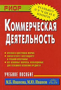 Учебник инвестиции