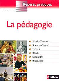 La pedagogie