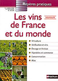 Les vins de France et du monde