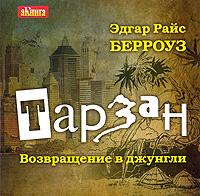 ������. ����������� � ������� (���������� MP3)