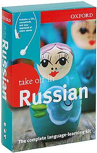 Oxford Take Off in Russian (+ 4 CD)