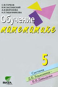 �������� ����������. 5 �����12296407������ ������� - ������������ ��������� ����� ��� �� ����� ���������� ��� 5 ������. �� ���������� � �������� ����������� ������ �������� ���� ���� ��������� ��������������� � ������ ���������� ��������� ����� � ����������� ������ ��� ������� � ��������� � 7-9 ������� � ������ ������� �.�.���������-�.�.��������. � ������� ��������, ��� �������������� ������������� ������� ������� (�� ������������ � �����������) � ������������ ������� ������������ ��������. ������������ ������� ������� ������� ������ ��� �������� ��������, ���������� �� ����� ���������� �������� ��������, � ����� ��������� ��������.