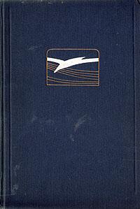 Ежегодник Московского Художественного театра. 1948 г. Том 2