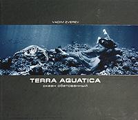 Terra Aquatica / Океан обетованный. Вадим Зверев, Мария Зубаха