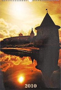 Календарь 2010 (на спирали). Заповедная Россия