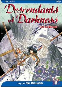 Descendants of Darkness: Yami no Matsuei, Vol. 9