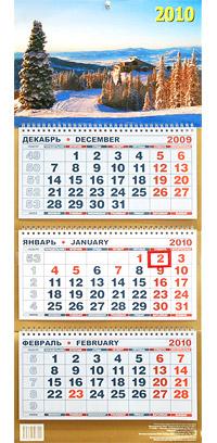Календарь 2010 (на спирали). Альпийский пейзаж