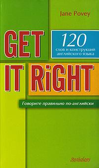 Get it Right / Говорите правильно по-английски
