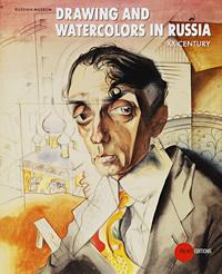 Государственный Русский музей. Альманах, №209, 2008. Drawings and Watercolours in Russia: XX Century