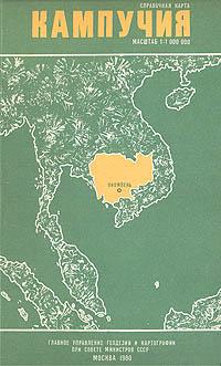 Кампучия. Справочная карта