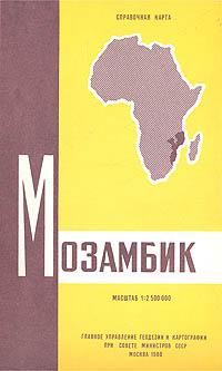 Мозамбик. Справочная карта