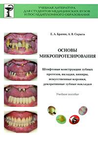 купить виниры для зубов