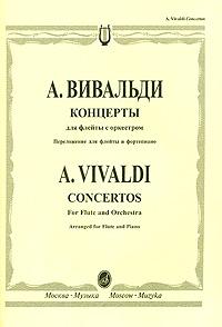 А. Вивальди. Концерты для флейты с оркестром. Переложение для флейты и фортепиано