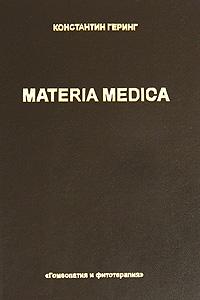 Materia Medica. � 10 �����. ��� 4. Chelidonium-Cubeba