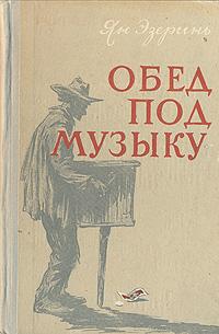 ���� ��� ������739����, 1957 ���. ���������� ��������������� ������������ �����������. ������������ ��������. ����������� �������. ���� ������ ������� � �������� ������������ �������� �� ������� (1891�1924) ������� � ������ ��������� �����. ������� ��������� ���� � ����������, � ����� ������ ����������� ������ �������� �������� ��� ������� ��� ������� �� ����� � ���������� ���������. �������, �������������� � ��������� ��������, � ��� � �������, ��� � � �������������� ��������� �������� ������������ � ������������ � ������������ �������� ��� �������, � ������� � ����� ���� ������������� � ��� ���������� ��������.