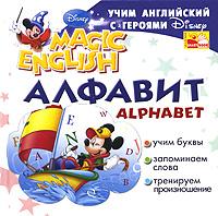 Alphabet / Алфавит. Учим английский с героями Диснея