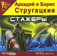 ������� (���������� MP3 �� 2 CD)