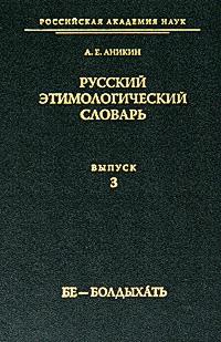 ������� ��������������� �������. ������ 3