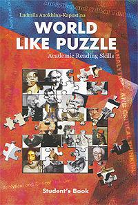 World Like Puzzle: Academic Reading Skills: Students Book12296407Первый в России учебный комплекс, способный научить студентов профессиональному английскому языку, погружая их в атмосферу будущей профессии. Оригинальный подход к подаче материала и нестандартное использование иллюстраций способствуют полному погружению в языковую среду. Авторская методика, проверенная на практике, состоит в изучении текстов из различных областей знаний и выполнении заданий по ним. Учебный комплекс состоит из двух книг: Книга для студентов и Книга для преподавателей. Книга для студентов содержит материалы только на английском языке. Это способствует всестороннему развитию учащихся и расширению языковых границ будущих специалистов. Тексты и упражнения систематизируют профессиональные знания, помогают овладеть аналитическим и критическим мышлением при разборе разнообразного материала. В Книге для преподавателей помимо ответов к заданиям и дополнительной информации предложены различные уровни обработки данного материала, что делает его доступным...