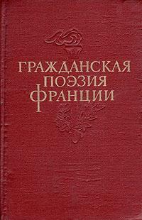 ����������� ������ �������744.ovx-fw.aa������, 1955 ���. ��������������� ������������ �������������� ����������. ������������ ��������. ����������� �������. �������������� ����� � ��������� ������������������ ������. � ��� ������� ����� ����������� ������ �������������� � ���������� ����, ������������ �.������������. � �������� ��� �������� �����������, ���������������� ������. ����������� � ��� ������ ��� �������� ���������� �����, ������ ������ ����������� ���������,� ����� ��� ������� ������ ������� ����������, � � ��������� ����� �������, ����������� � 1951 �1952 ��. ��� �� ��������� � �� �����������. ����� ������ �� �� ����� ������ ����� � �����������. ��� ����������� �� ������� ������ ������. ��� ��������� � ������������ � ������ ���������. ����� ����� ���� �������� �, �������, ����� ���������� ��������� ������� �����������. � ��� �� ��� ����� ����� ������� ���������� ��� �������� ������� � ����� ���� ������������� � ������������� ������...