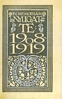 Те: Страницы одного журнала. In memoriam Nyugat. 1908-1919