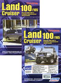 Toyota Land Cruiser 100/105. ������ 1998-2007 ��. ������� � ���������� ����������� (�������� �� 2 ����)