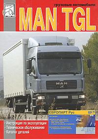 Грузовые автомобили MAN TGL. Инструкция по эксплуатации. Техническое обслуживание. Каталог деталей