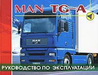 Man TG-A. Руководство по эксплуатации и техническому обслуживанию