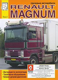 �������� ���������� Renault Magnum. ����������� �� ������������ � ������������ ������������, ������� ������� ����������