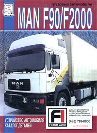 �������� ���������� MAN F90/F2000. ���������� ����������. ������� �������