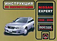 Nissan Expert 1998-2006. ���������� �� ������������