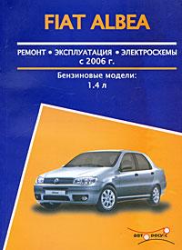 Zakazat.ru: Fiat Albea. Ремонт. Эксплуатация. Электросхемы. С. В. Петлюра