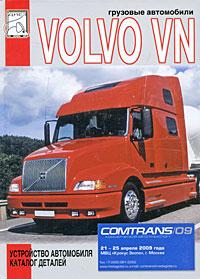 Грузовые автомобили Volvo VN. Устройство автомобиля, каталог деталей