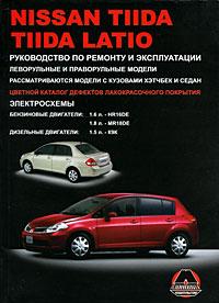 Nissan Tiida / Tiida Latio. ����������� �� ������� � ������������. ������������