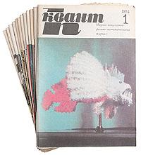 Квант. Научно-популярный физико-математический журнал для школьников и студентов. Годовой комплект. 1974