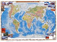 Физическая карта мира ( 978-5-17-062907-7, 978-5-271-25743-8 )