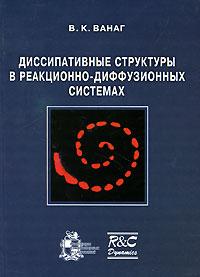 ������������� ��������� � ����������-������������ �������� (+ CD-ROM)