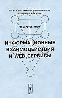 �������������� �������������� � Web-�������