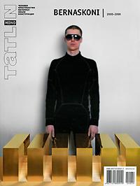 Tatlin Mono,№ 1(14)70, 2009