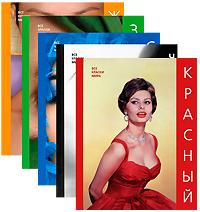 Все краски мира (комплект из 5 книг). Наталья Матвеева