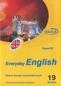 Everyday English. Выпуск 19 (аудиокурс на CD)