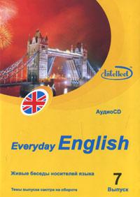Everyday English. ������ 7 (��������� �� CD)