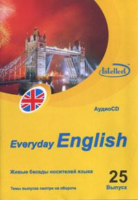 Everyday English. Выпуск 25 (аудиокурс на CD)