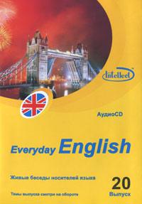 Everyday English. Выпуск 20 (аудиокурс на CD)