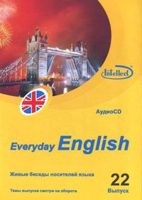 Everyday English. Выпуск 22 (аудиокурс на CD)