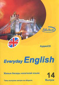 Everyday English. Выпуск 14 (аудиокурс на CD)