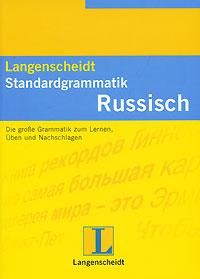 Langenscheidt Standardgrammatik Russisch